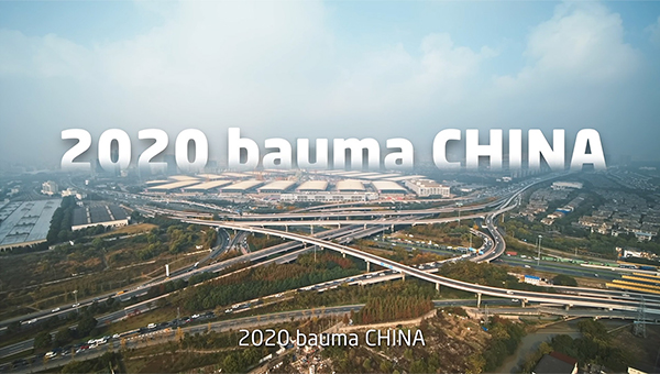 2020 Shanghai Bauma Exhibition
